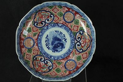 Beautiful Antique Japanese Handpainted Scalloped Plate - with Chinese mark (4)