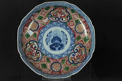 Beautiful Antique Japanese Handpainted Scalloped Plate - With Chinese mark (5)