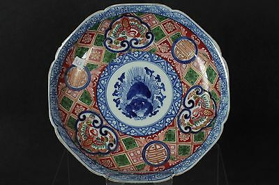 Beautiful Antique Japanese Handpainted Scalloped Plate - with Chinese mark (6)