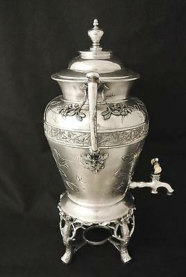 Victorian Middletown Silver Plate Co Aesthetic Samovar Coffee Hot Water Pot Urn