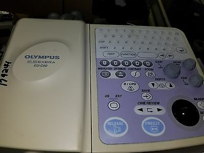 Olympus EU-C60 Exera Ultrasound EUS, Working