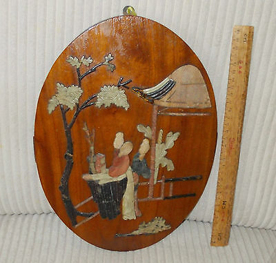 Chinese  Antique Wood  And Soapstone Panel Circa 1900-1940