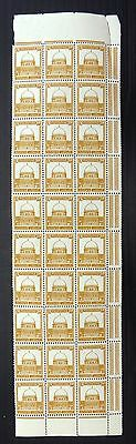 PALESTINE 1932 - 13m (SG107) in Side Marginal Block of 30 NB987