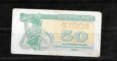 UKRAINE #86a 1991 VG CIRCULATED 50 KARBOVANTSIV BANKNOTE PAPER MONEY CURRENCY