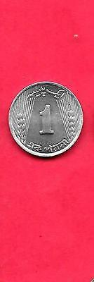 Pakistan Km29 1971 Unc-Uncirculated Mint Old Paisa Coin