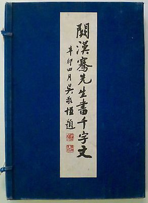 1000 Character Classic By Que Hanqian Presented To Chiang-Kuo Then To Ray Cline