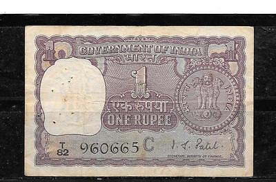 INDIA #77h 1971 VG CIRCULATED RUPEE OLD BANKNOTE PAPER MONEY CURRENCY BILL NOTE