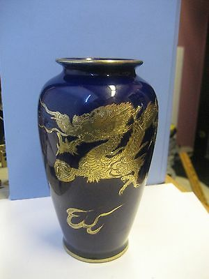 Vintage Shofu Cobalt Blue Gilded Dragon 6 Inch Vase/urn/japan