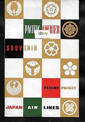 Japan Air Lines 1950's Pacific Courier Souvenir Flight Packet (Empty Folder)