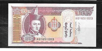 MONGOLIA #63e 2009 UNCIRCULATED 20 TUGRIK BANKNOTE PAPER MONEY CURRENCY NOTE