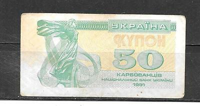 UKRAINE #86a 1991 VG CIRC 50 KARBOVANTSIV BANKNOTE NOTE PAPER MONEY CURRENCY