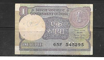 INDIA #78Ae 1990-B VG CIRCULATED RUPEE BANKNOTE PAPER MONEY CURRENCY BILL NOTE