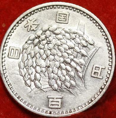 Uncirculated Japan 100 Yen Silver Foreign Coin Free S/H