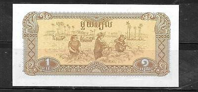 CAMBODIA #28a 1979 MINT crisp OLD RIEL BANKNOTE BILL NOTE CURRENCY PAPER MONEY
