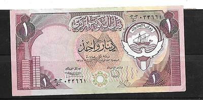 KUWAIT #13d 1991 VF CIRC DINAR OLD BANKNOTE PAPER MONEY CURRENCY BILL NOTE