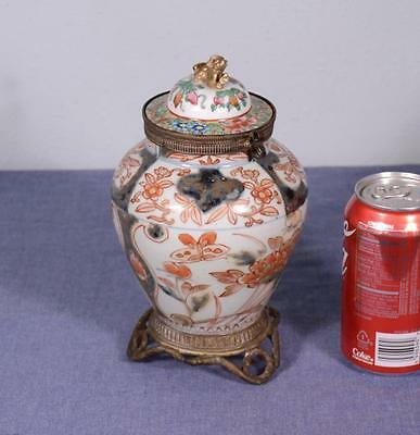 *Antique Chinese/Japanese Imari Lidded Urn/Ginger Jar Bronze Fittings 1700's
