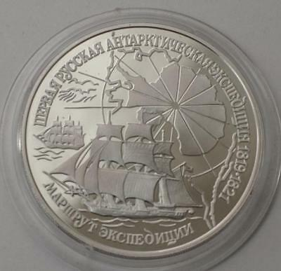 1st Russian Arctic Expedition 1994 Russia 3R Ag