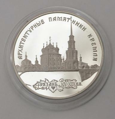 Ryazan Kremlin - Architectural Monuments of Russia 1994 Russia 3R Ag
