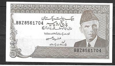 Pakistan #38 1983 Unused Old 5 Rupees Banknote Paper Money Currency Bill Note