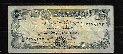 AFGHANISTAN #57a 1979 VG CIRCULATED 50 AFGHANIS BANKNOTE PAPER MONEY CURRENCY