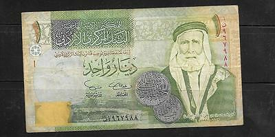 JORDAN #34a 2002  VG CIRCULATED DINAR BANKNOTE PAPER MONEY CURRENCY BILL NOTE