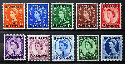 BAHRAIN 1952 (10) SG80-89 Mounted Mint NB2511