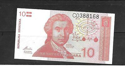 CROATIA #18a 1991 OLDER UNCIRCULATED MINT 10 DINARA BANKNOTE NOTE BILL CURRENCY