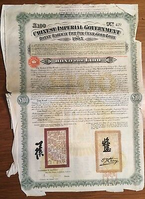 Chinese Imperial Government 1905 5% ?100 Honan Railway Bond w/coupons