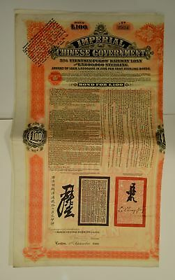 Imperial Chinese Government 1908 ?100 5% Tientsin-Pukow Rwy Loan Bond w/coupons