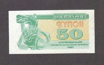 1991 50 Karbovanets Ukraine Currency Gem Unc Banknote Note Money Bank Bill Cash