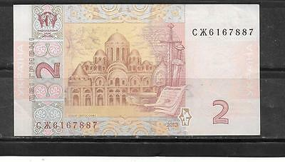 UKRAINE #117e VF USED 2 HRYVEN 2013 NEW BANKNOTE BILL NOTE PAPER MONEY