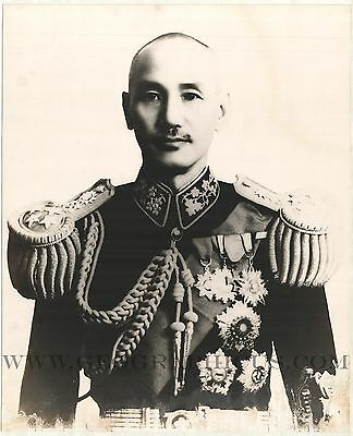 1945 Large Size Original Photograph Of Chiang Kai-Shek In Allied Command Uniform