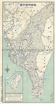 1932 Or Showa 7 Map Of Kaohsiung County Taiwan / Formosa