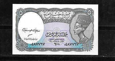 Egypt 1940's Type 5 Piastres Unc Banknote Paper Money Currency Note