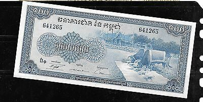 CAMBODIA #13b 1972 100 RIELS UNC OLD BANKNOTE PAPER MONEY CURRENCY BILL NOTE