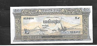 CAMBODIA #7d UNC 1975 50 RIELS OLD BANKNOTE PAPER MONEY CURRENCY BILL NOTE