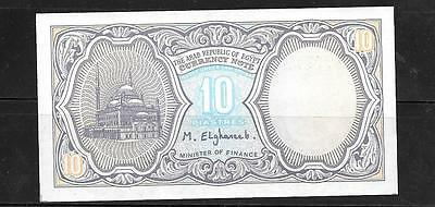 EGYPT #189a 1999 UNCIRCULATED 10 PIASTRES BANKNOTE PAPER MONEY CURRENCY  NOTE