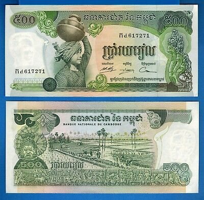 Cambodia P-16 500 Riel Year ND 1973-1975 Uncirculated Banknote Asia