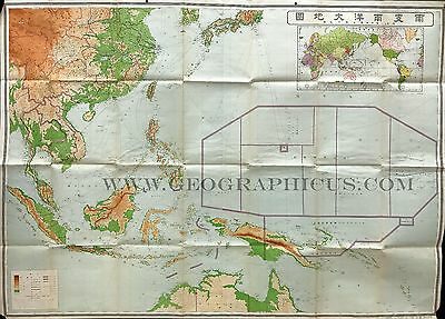 1937 Or Showa 12 Japanese Map Of South Pacific Australia Philippines And China