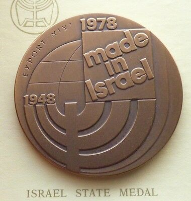 Israel State Medal, 59 mm Bronze, Made in Israel, 30 Years of Exports, 1978