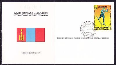 Mongolia  1980 - Olympic Committee EMBOSSED First Day Cover