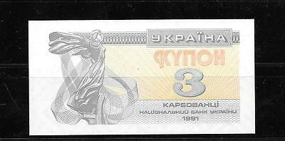 UKRAINE #82a 1991 UNUSED OLD 3 KARBOVANTSIV BANKNOTE PAPER MONEY CURRENCY NOTE