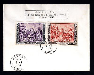 16495-LAOS- royal COVER VIENTIANE.1954.Royaume du LAOS.majeste SISAVANG VONG