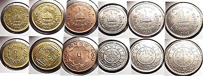 Nepal VS 2013 (1956), 6 AU Coins, Mahedra Bir Bikram Coronation Issues