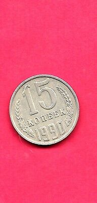 Russia Russia Ussr Y131 1990 Vf-Very Fine-Nice Old 15 Kopeks Coin