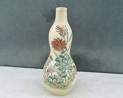Unusual Japanese Porcelain Small Double Gourd Vase Handpainted Decoration Signed