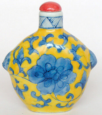 Charming yellow Porcelain snuff bottle painted nice pictures flowers don't miss