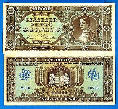 Hungary P-121 100,000 Pengo Year 1945 Circulated Banknote Europe