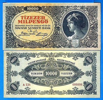 Hungary P-126 10,000 Milpengo Year 1946 Circulated FREE SHIPPING