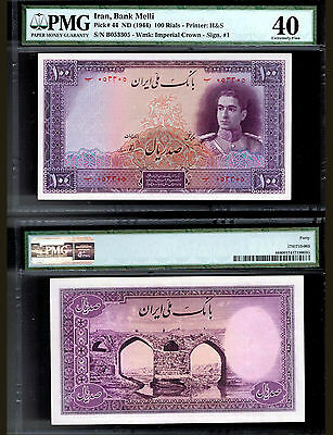 111-IRAN-100 Rials Bank Note. Pick 44. ND (1944). PMG 40, Extremely Fine.